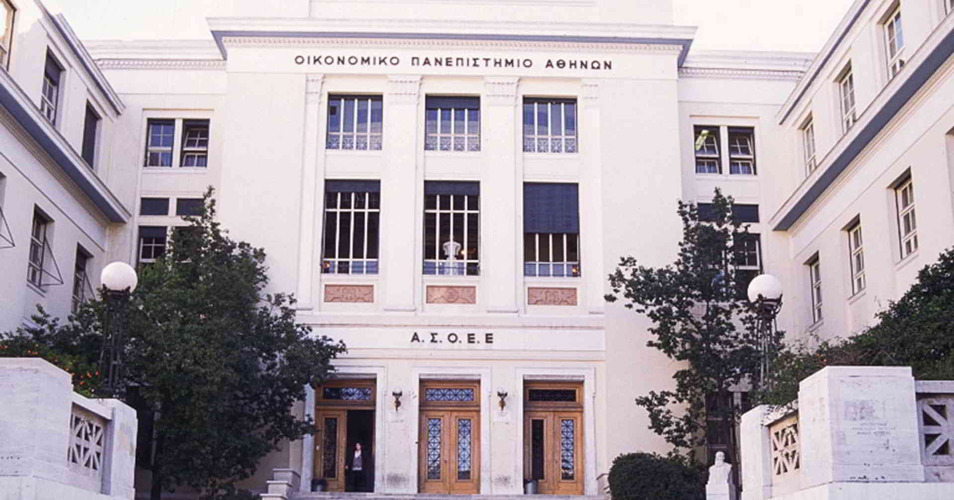 Athens_Economical_University_old_bldg